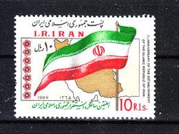 Iran - 1986. Bandiera Della Rep. Islamica Irann. Flag Of Iran Rep. Islamic. MNH, Fresh - Francobolli