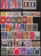 [813065]Vatican 1958-60 - Cote + 30 Euros, Saints, Pape, Armoiries, Religion, SC, Lot **/mnh, SNC - Vatican