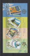 MACEDOINE  YT  Bloc N° 13  Neuf **  Europa  2005 - Macédoine