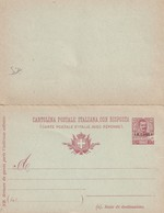 ITALIE     ENTIER POSTAL/INTERI POSTALE/POSTAL STATIONERY CARTEAVEC REPONSE - 1900-44 Victor Emmanuel III