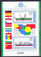 Bulgaria 1981 Danube M/s ** Mnh (42662G) - Blokken & Velletjes
