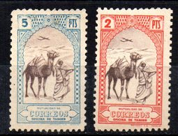 2 Sellos  Tanger. - Timbres