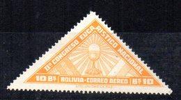 Sello Nº A-58 Bolivia - Bolivia