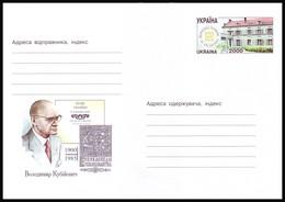 UKRAINE 2000. (0-3150). VOLODYMYR KUBIYOVYCH, HISTORIAN AND GEOGRAPHER. Postal Stationery Stamped Cover (**) - Ukraine