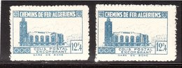 ALGÉRIE COLIS POSTAUX Variété (Yv.159) My. 173a+d+N - Colis Postaux