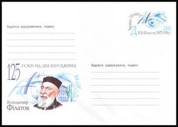 UKRAINE 2000. (9-3791). VOLODYMYR FILATOV, OPHTHALMOLOGIST AND SURGEON. Postal Stationery Stamped Cover (**) - Ukraine