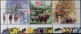 Belarus, 2009, Mi. 779-81 (bl. 67), Y&T 683-85, The 600th Anniv. Of Belovezhskaya Puscha, Animals, Wolf, Bison, Boars, B - Francobolli