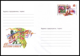 UKRAINE 2000. (0-3051). KATERYNA BILOKUR, PAINTING ARTIST. Postal Stationery Stamped Cover (**) - Ukraine