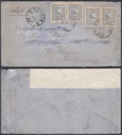 Iran 1894 - Yv 76x4 Sur Lettre Vers Allemagne (DD) DC 3096 - Iran