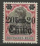 German Offices China - 1905 Germania Overprint  & Surcharge 20c/40pf MH *  Sc 41 - Offices: China