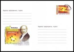 UKRAINE 2000. (0-3358). OLEKSANDR KOSHYTS, COMPOSER AND ORCHESTRA CONDUCTOR. Postal Stationery Stamped Cover (**) - Ukraine