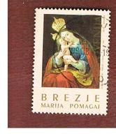 SLOVENIA  -   SG 277   -  1995  CHRISTMAS  -   USED - Slovenia