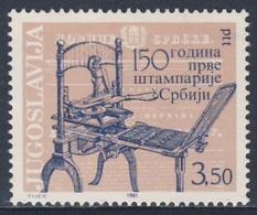 Jugoslavija Yugoslavia 1981 Mi 1899 YT 1786 SG 1997 ** Printing Press + Newspaper / Druckpresse + Zeitung Novine Srpske - Ongebruikt