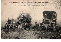 RAID PARIS PEKIN SUR DE DION BOUTON - Rally Racing