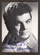Musica Lirica - Autografo Del Baritono Lorenzo Saccomani - 1982 - Autografi
