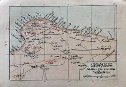 Ottoman Maps. Both Sides 2 Pieces Map. 11 X 16 Cm - Cartes Topographiques