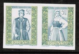 POLAND  Scott # 902-3** VF MINT NH IMPERFORATE PAIR (Stamp Scan # 499) - 1944-.... Republic