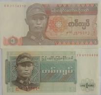 Lot De 2 Billets De Myanmar (Birmanie) 1 Kyat  Pick 56 Et 67 Neuf/UNC - Myanmar