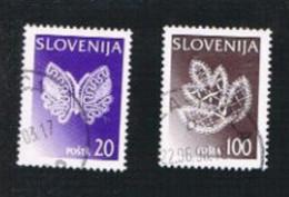 SLOVENIA  -   SG 313.326   -  1997 TRADITIONAL LACE DESIGNS   -   USED - Slovenia