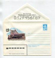 COVER USSR 1983 OMSK STATE MUSIC THEATRE #83-256 - 1923-1991 UdSSR