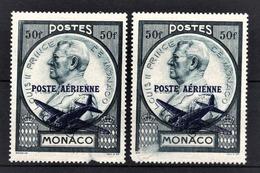 MONACO 1945 / 1946  N° 13 X 2 - PA NEUFS** - Airmail
