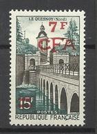 Réunion      N°  335   Neuf *    B/ TB .....   Soldé à Moins De  20  % ! ! ! - Unused Stamps