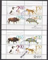 2018 Fauna Extinct Species 2 S/M – Used (O) (Nor.+paper+UV Limited Edition) Bulgaria/Bulgaria - Bulgarije