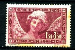 256 - Sourire De Reims - Neuf N* - Rousseurs - Frankreich