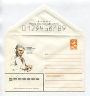 COVER USSR 1983 SOVIET ARTIST A.A.PLASTOV #83-269 - 1923-1991 URSS