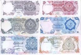 Qatar 6 Note Set 1973 COPY - Qatar