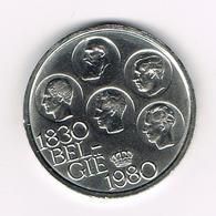 BOUDEWIJN  500 FRANK  150 JAAR  ONAFHANKELIJKHEID  1980 FR - 11. 500 Francs
