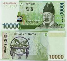SOUTH KOREA      10,000 Won       P-56a       ND (2006)      UNC  [ 10000 ] - Corea Del Sud