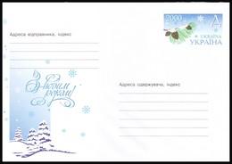 UKRAINE 2000. (0-3483). HAPPY NEW YEAR! Postal Stationery Stamped Cover (**) - Ukraine