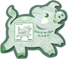 Guyana 2019  Year Of Pig  I201901 - Guyana (1966-...)