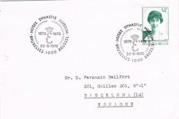 32643. Carta BRUXELLES (Belgien) 1976. Musée DYNASTIE Museum, Reina Elisabeth - Bélgica