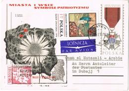 32645. Entero Postal Aereo PIATEK (Polska) 1971. Centro Geometrico Ciudades Y Pueblos Polonia - Enteros Postales