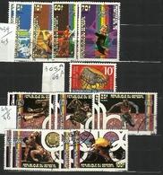 Senegal - Lotto Di Francobolli Timbrati - Senegal (1960-...)