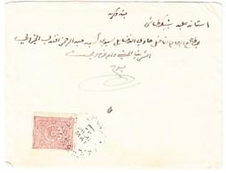 Um 1895 Brief Mit Inhalt Mit Türkischer 20p Marke; Stempel:Benghazi - Libya