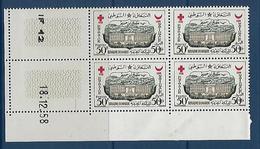"""Maroc Coins Datés YT 389 """" Entraide Nationale """" Neuf** Du 18.12.58 - Morocco (1956-...)"""