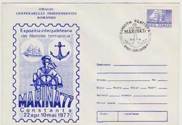 SHIPS NAVY ROUMANIE  COVER SPECIAL 1997-Inter-County Philatelic Exhibition Thematic Philately MARINA 1977 CONSTANTA - Tarjetas – Máximo