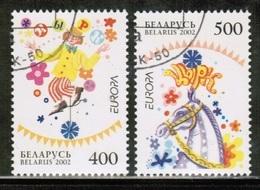 CEPT 2002 BY MI 447-48 BELARUS USED - 2002