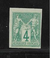 France   Type Sage N°63a 4ct Vert Non Dentelé Type I  NSG Cote 220€ - 1876-1898 Sage (Type II)