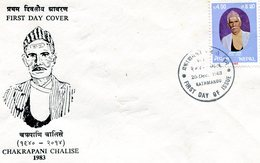 NEPAL 1983 FDC With CHALISE.BARGAIN.!! - Nepal