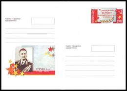 UKRAINE 1999. (9-3180). A.A. GRECHKO, MARSHALL OF THE SOVIET UNION. Postal Stationery Stamped Cover (**) - Ukraine