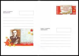 UKRAINE 1999. (9-3185). R.Y. MALINOVSKIY, MARSHALL OF THE SOVIET UNION. Postal Stationery Stamped Cover (**) - Ukraine