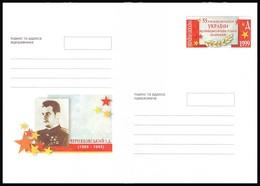 UKRAINE 1999. (9-3186). I.D. CHERNIAKHOVSKIY, GENERAL OF ARMY. Postal Stationery Stamped Cover (**) - Ukraine