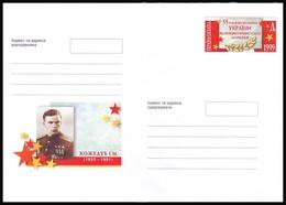 UKRAINE 1999. (9-3187). I.M. KOZHEDUB, MARSHAL OF AIR FORCES. Postal Stationery Stamped Cover (**) - Ukraine