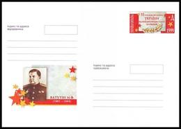 UKRAINE 1999. (9-3197). M.F. VATUTIN, GENERAL OF ARMY. Postal Stationery Stamped Cover (**) - Ukraine