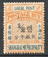 CHINE - Local Post - Shanghai Municipalité - Neuf - China