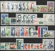 FRANCE 1958   Année Complète  Cat Yt N° 1142   à   à 1188      N** MNH  COTE  62 - Unused Stamps